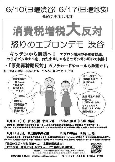 Apron6_10_17_page0001.jpg